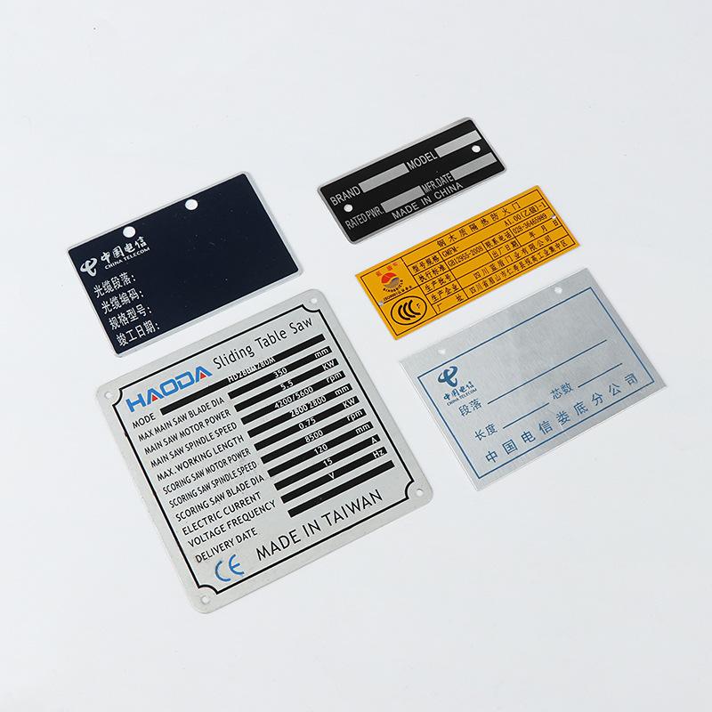 各类型设备标识牌