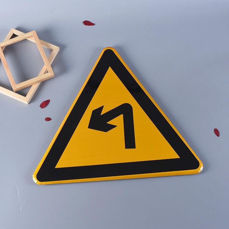 高速公路指示牌 拐弯安全出口交通标识标牌