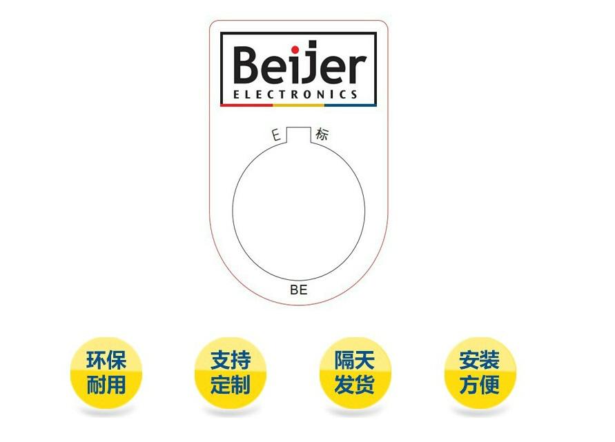 按钮标牌设计